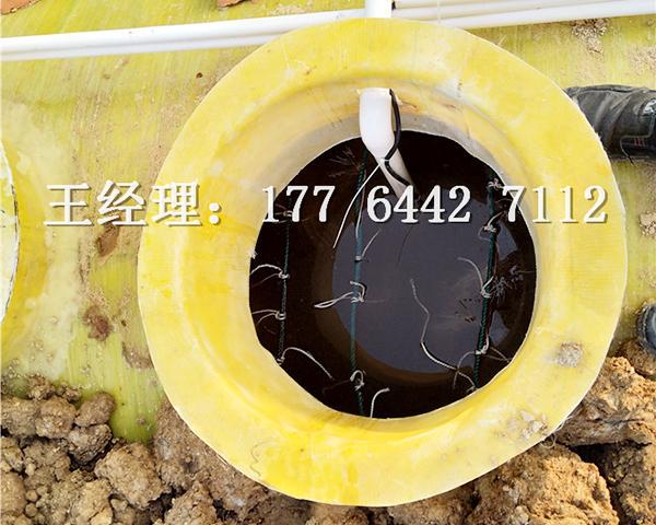 生活污水处理体化设备