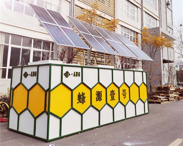 纯太阳能地上式污水处理设备----蜂源壹号